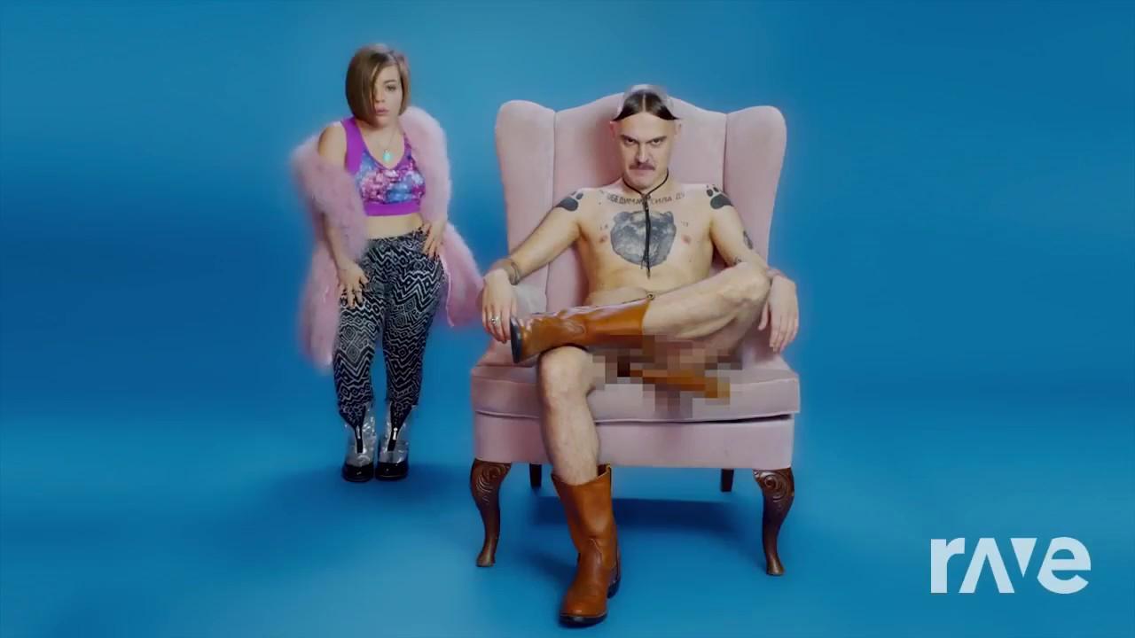 My dick music video
