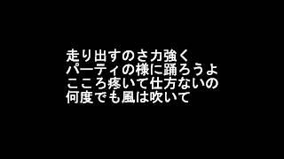 きみともキャンディ オリジナルソング.