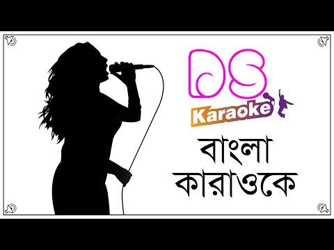 Akasher Hate Ache Ekrash Nil By Beauty Bangla Karaoke ᴴᴰ DS Karaoke