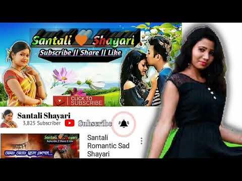 Santali Shayari - AJAY MURMU DUMKA JHARKHAND By Somnath Murmu