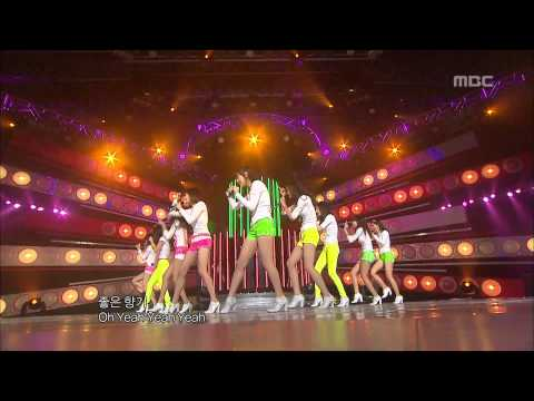 Girls' Generation - Gee, 소녀시대 - 지, Music Core 20090117