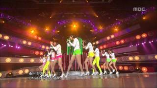 Gambar cover Girls' Generation - Gee, 소녀시대 - 지, Music Core 20090117