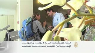 إصرار على كسر حصار غزة بأسطول الحرية3