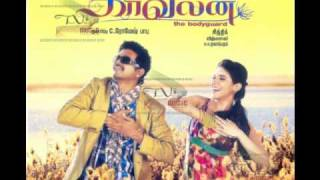 Yaradu Yaradu with Lyrics - Kavalan