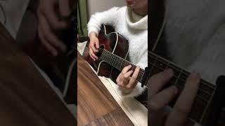 高2ギター女子 Calling/AAA 練習中