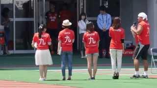 2015Jリーグ女子マネージャーの佐藤美希さんが来熊されました。 晴れ女...