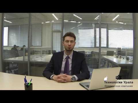 Скорая Юридическая Помощь Юридические услуги Магнитогорск
