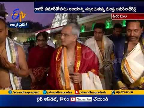 NITI Aayog Vice Chairman Rajiv Kumar Visits Tirumala