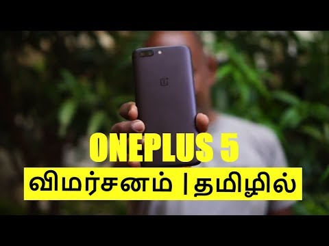 OnePlus 5 Review , Design, Display, OS, Features, Camera Explained in Tamil / தமிழ்