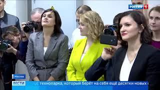 Смотреть видео Мэр Москвы открыл цифровую текстильную фабрику в технопарке