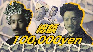 10万円高級カツラで野口英世【1,000yen bill portrait Hideyo Noguchi】
