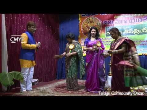 CMYF & Telugu Community Oman Bathukamma 2016 Festival Celebrations Muscat, Oman