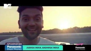 Tu Meri Rani (LYRICS) - Guru Randhawa [Feat. Haji Springer]