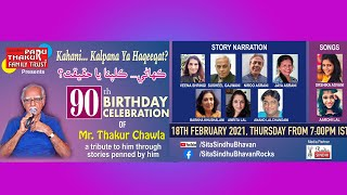 90th Birthday Celebration of Dada Thakur Chawla -18-Feb-2021 Thrs, 7pm