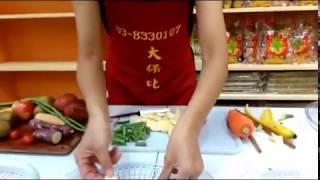 【愛家便宜購】蔬果烘乾機 食物乾燥機 乾果機 乾燥機 烘乾機 果乾機 食物風乾機 寵物 零食 飼料 中藥肉乾  果乾機教學影片