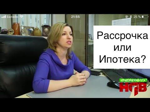 Квартиры в новостройках Минска в рассрочку