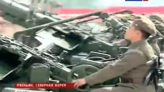 2013 КНДР Военный Парад Победы на Красной площади 9 Мая 2015 г Москва Первый канал