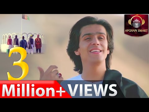 Javed Amirkhil - Hamwatan OFFICIAL VIDEO