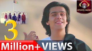 Javed Amirkhil - Hamwatan   جاوید امیرخیل هموطن OFFICIAL VIDEO