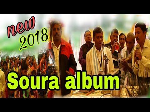 New soura album christian song ||soura ||2018