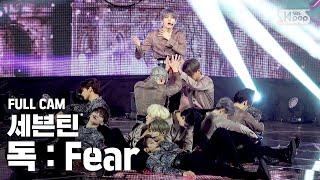 [안방1열 직캠4K] 세븐틴 '독 :  Fear' 풀캠 (SEVENTEEN Fancam)│@SBS Inkigayo_2019.9.29