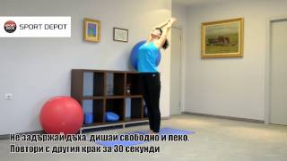 Видео уроци по йога - ЧАСТ 1-ва