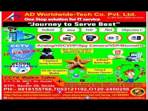 AD Worldwide Tech  Security Service