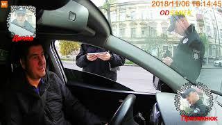 Поліція Одеси. Повернення блудного Кєши або Дачев та Присяжнюк знову на дорогах