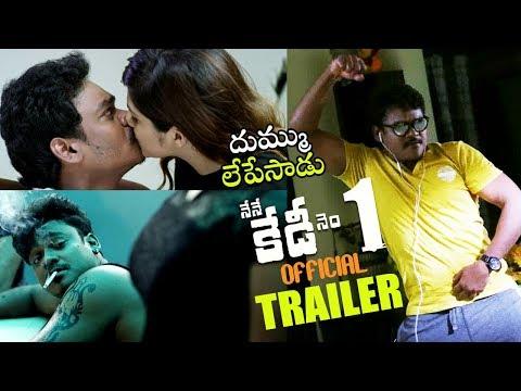 Shakalaka Shankar's Nene Kedi No 1 Movie official Trailer | Kedi No1 Movie |  #NeneKediNo1Trailer