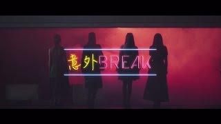 乃木坂46 『意外BREAK』Short Ver.