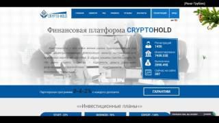 Сайт для заработка от 100 рублей в час - Как сделать больше заданий на VKTA.mp4