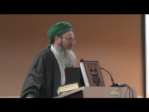 Introduction to Baydawi's Tafsir (Part One)
