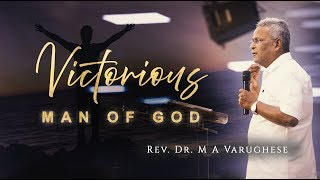 Rev. Dr. M A Varughese || Victorious man of God || 7.4.2019