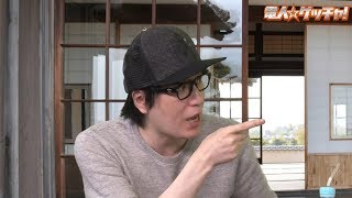 """今年も志倉千代丸さんの誕生日を""""アレ""""でお祝いします! 今回はきき○○○..."""