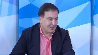 Интервью Саакашвили острые вопросы