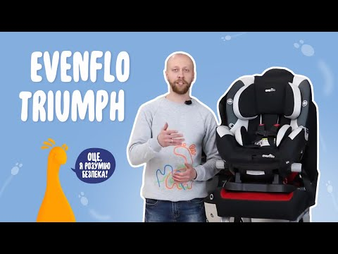 Обзор детского автокресла Evenflo Triumph