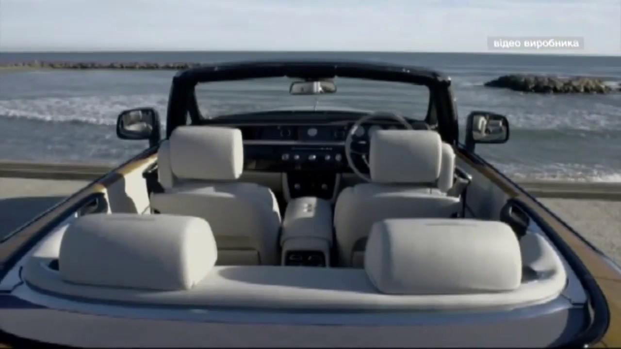 Rolls-Royce выпустил последний кабриолет Phantom