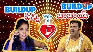 Buildup Pinni wife of Buildup Babai | Latest Telugu Comedy Short Film | By Tejuu | TeluguOne