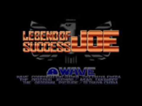 Legend of Success Joe stage 4 ost