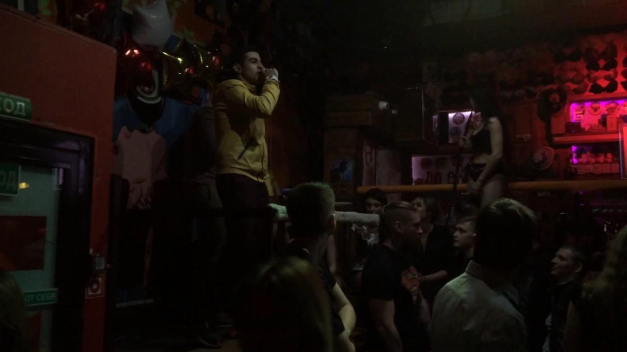 егерь ночной клуб в тюмени