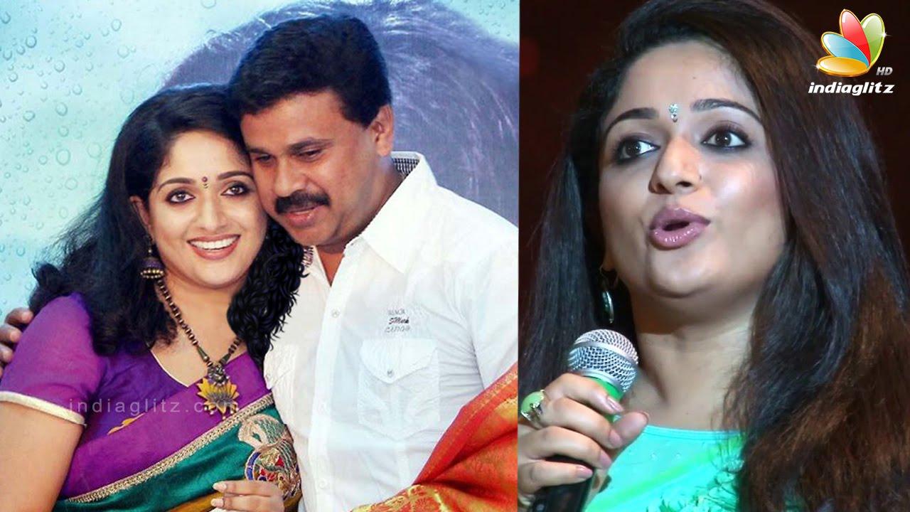 Kavya Madhavan Reacts To Gossips About Dileep Pinneyum Hot Malayalam Cinema News Youtube