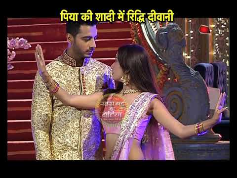 Download Siddhivinayak: Riddhi DANCES At Vinayak's Sangeet!