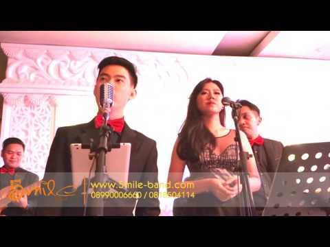 5MILE - Ai De Lu Shang Zhi You Wo He Ni (cover)