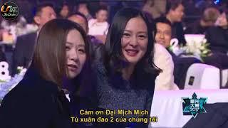 [Vietsub] 03.12.17 Dương Mịch  Tencent Video Star Award 2017 thumbnail