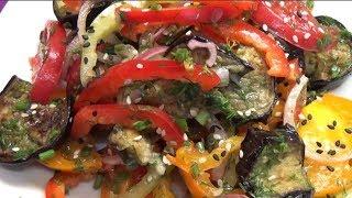 Салат с баклажанами готовится быстро съедается мгновенно