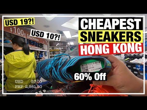 CHEAPEST SNEAKER STORES IN HONG KONG: BETTER THAN MONGKOK SNEAKER STREET & KWUN TONG FACTORY OUTLETS