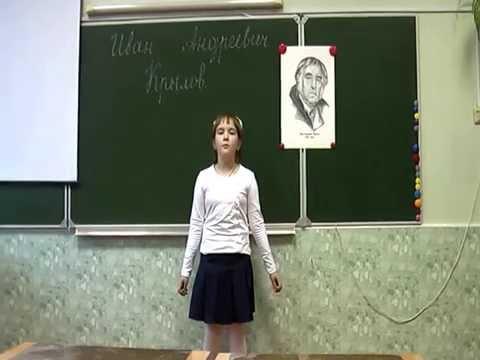 Изображение предпросмотра прочтения – АннаПодборнова читает произведение «Стрекоза и Муравей» И.А.Крылова