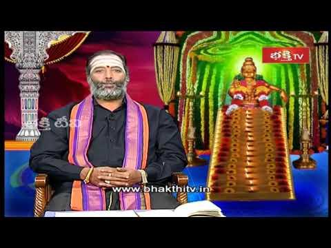 అయ్యప్పస్వామి పూనకం రావడం నిజమేనా..?   Swamy Saranam Ayyappa   Bhakthi TV
