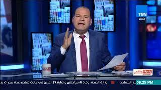 بالورقة والقلم - الديهي: الإخواني احمد منصور عراب الخراب بالمنطقة يعلن دعمه للفريق شفيق