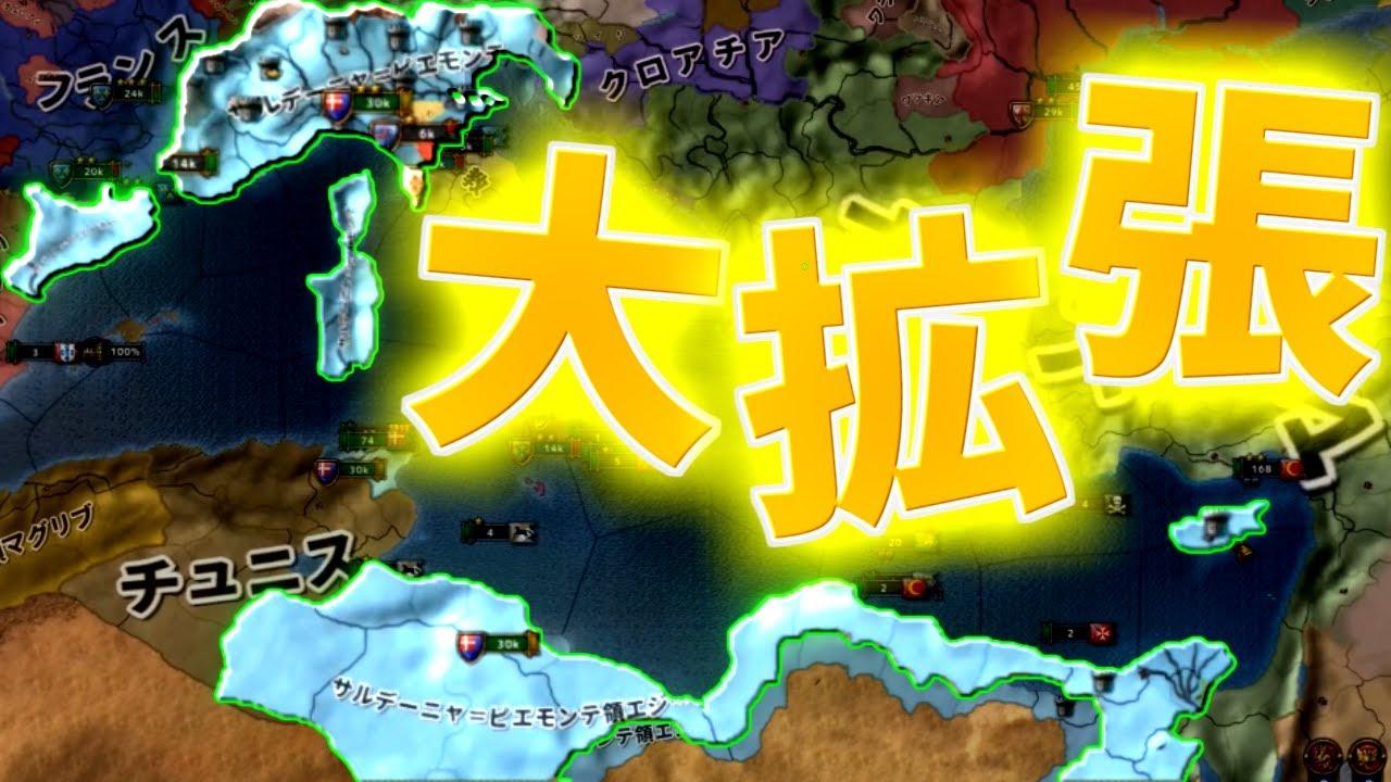 【EU4】北イタリアの覇者!  モンフェッラート編 part5【ゆっくり実況】
